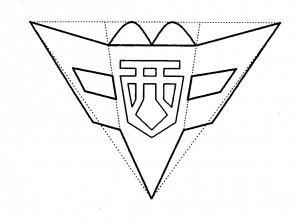 龍野西中学校校章